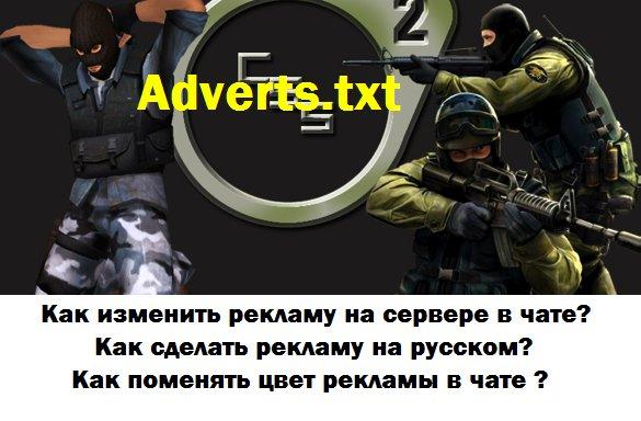 Как сделать на русском языке сервер cs 1.6